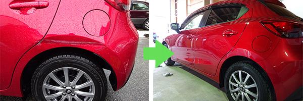 車のボディーのヘコミ修理