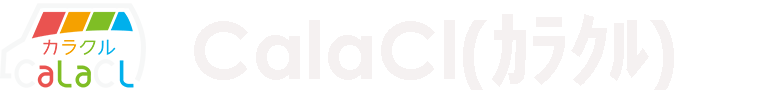 株式会社 CalaCl(カラクル)